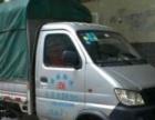 重庆个人货车低价出租 长安车货运出租 搬家拉货送货