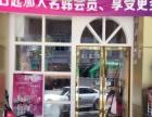 国贸 美容美发 商业街卖场