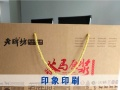 宣传单 画册 海报 手提袋 纸抽盒 包装盒 包装箱