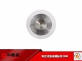 博世电控共轨阀组件F00RJ01895价格优惠