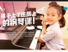 零基础学习钢琴,朗朗 TheONE智能钢琴海口班少儿/成人
