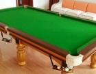 特价转让一批迪雅高档美式台球桌 乒乓球台篮球架