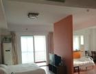 月租公寓可日租