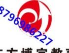 常州网络营销培训,百度优化/谷歌seo培训,百度营销培训班