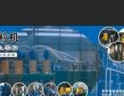燃料制粒机加盟 农业用具 投资金额 10-20万元