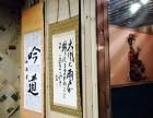 日语 专业级培训项目