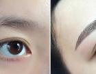 理想的半永久纹眉应该具备哪些特点