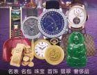 广州黄金回收 手表回收 包包回收 奢侈品回收,解密行业套路