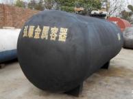 四川巴中市有没有生产制造储油罐的厂家