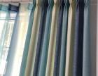 垡頭窗簾訂做化工路附近窗簾定做美家窗簾布藝