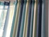 姚家園附近窗簾定做青年北路窗簾定做豪橫遮陽