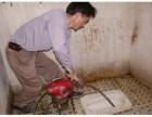 黄山下水管道疏通清淤 马桶疏通维修 化粪池清理