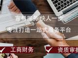 宜帮企业服务打通线上线下,买广东药品经营许可证代办产品,售后