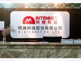 西安网站建设小程序开发app开发