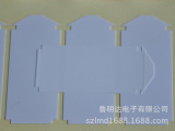 LED背光源扩散膜 反射膜 侧膜