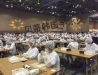 重庆2017年半永久化妆培训 零基础包教会价格优惠
