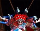 北京哪里可以学京剧 西城区最好的京剧培训 免费试课