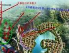 〈华夏汉脉国学风水馆〉萍乡风水老师,起名算命,超低收费
