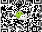 韩国自由行-天池韩国提供导游翻译服务