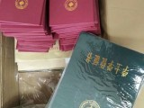 广西梧州成人高考函授学历报名广西函授咨询中心