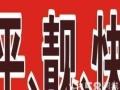 广州专业印刷宣传画册,海报,公司简介彩页,招贴画等