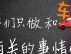 东营汽车違 章办理代缴罚款代开鲁E委托书
