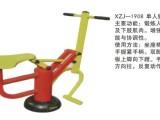 厂家直销 室外健身路径健身器材公园小区健身器