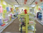 母婴店会员积分系统 母婴店电子会员卡 尚博思收银