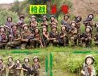 牡丹江冬令营,选中国小海军