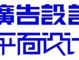 龙东平面设计培训淘宝运营培训电商美工精修设计培训
