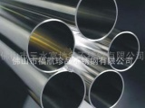 201不锈钢焊接管,方管,矩形管,圆管;