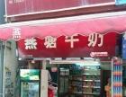旺铺燕塘牛奶面包店