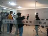 郑州地区摄影培训学校选
