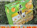 秦岭野生土蜂蜜礼盒装 纯天然农家自产蜜 极高的营养价值 零加工