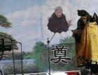 重庆万州三峡歌舞乐队