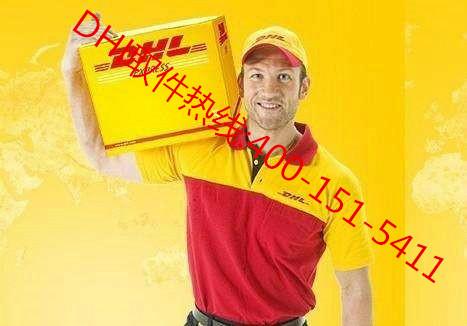 邢台DHL国际快递业务 邢台市DHL提供预约取件