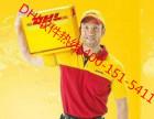 龙泉DHL国际快递服务 龙泉DHL留学国际快递邮寄