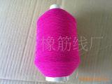袜子手套服装专用生产批发涤纶橡筋线