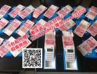 瑞银信第三代智能手机Mpos机瑞和宝招全国代理商