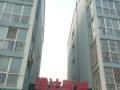 十四中学腾达新城2室2厅114平精装修好楼层交通便利环境优越