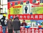 鹰潭企业劳务派遣,劳务外包,人事代理服务