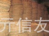 厂家供应油麻丝 一级油麻丝 沥青油麻