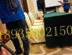 山西太原展览展会布置搭建 会议会展 设备租赁 全息婚礼