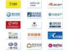 杭州化纤地毯、纯毛地毯、混纺地毯清洗协议价