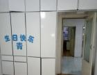 三室一厅西四长安街朝鲜三区6楼80平,立刻入住。。。