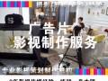 深圳坪山新区企业宣传片拍摄,深圳龙岗南联视频后期制作公司