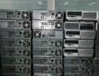 广州天河南电脑回收公司