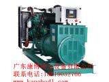 广东康博柴油发电机的优势你了解哪些?