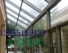 断桥铝门窗 凤铝 封阳台 金刚网 阳光房 玻璃门