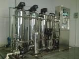 广州陶氏水处理设备 反渗透设备 纯水设备 售后安装 换料服务